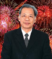 Tiến Sĩ Thang Văn Phúc